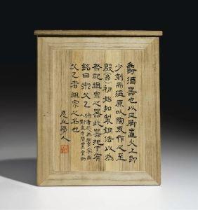 Gu Box